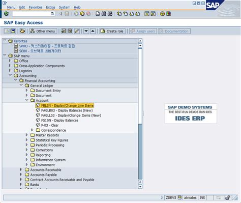 general ledger sap easy access 경록김의 뷰티풀 프로그래밍 sap fi ac200 execise 14 document reversal