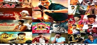 theri theme ringtone download vijay bgm ringtones collection
