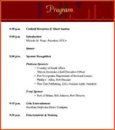 Event Program Templates.Gala Event Program Template 1.jpeg