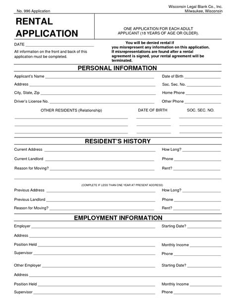 a rental agreement or application form with spaces for employment