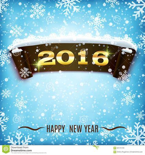 new year 2016 celebration happy new year 2016 celebration background stock vector