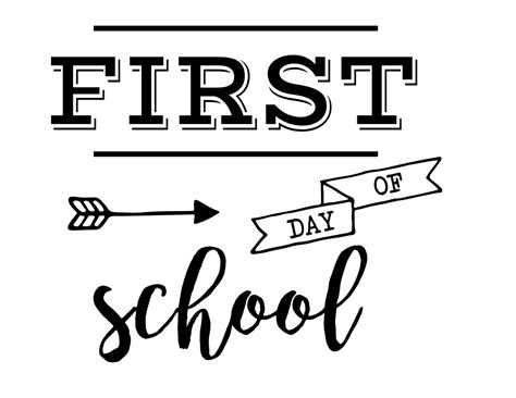day of school sign template day of school sign free printable paper trail design