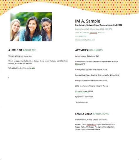 sorority resume exle sorority resume exles jobsxs