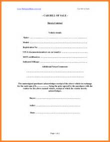 Contract Template For Selling A Car Privately by Exle Invoice For Deposit Bestsellerbookdb