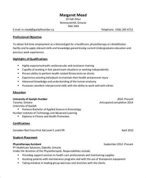 buy history application letter buy theater studies term paper