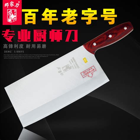 good quality knives for kitchen good quality knives for kitchen high quality chef knife