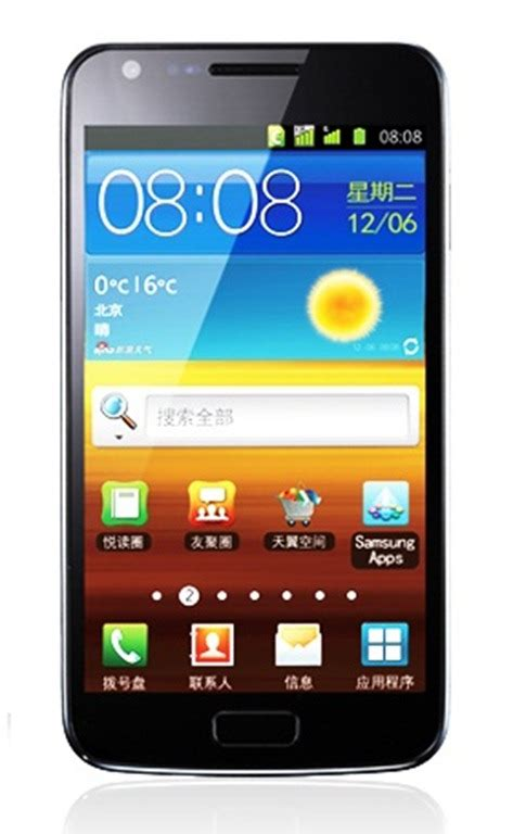 2 samsung s duos samsung galaxy s ii duos i929 specifications and price details gadgetian
