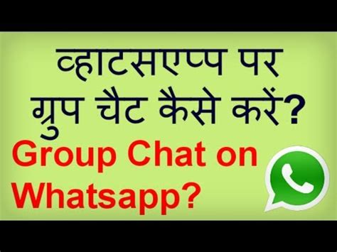 bluestacks kya hai full download what is whatsapp how to use whatsapp