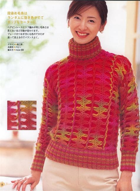 crochet pattern lacy jumper hairpin crochet and knit jumper with full pattern
