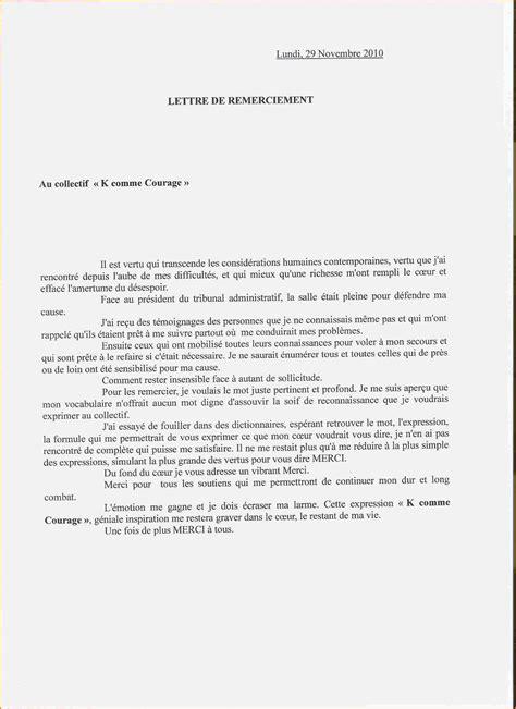 Exemple De Lettre Bonne E Mod 232 Le Lettre De Remerciement Lettre De Demande Officielle Jaoloron