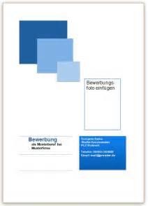 Deckblatt Design Vorlage Gratis Bewerbung Deckblatt Muster Vorlage Beispiel Kostenlos Downloaden