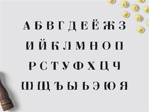 tattoo font russian 61 free russian fonts available for download