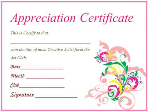 certificate for achievement template soft templates