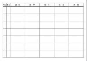 empty weekly calendar calendar template 2016