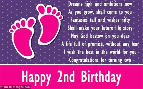 Baby Birthday Quotes Happy 2nd Birthday Baby Boy Quotes