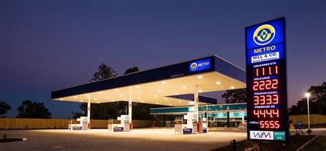 mobil petroleum home metro petroleum