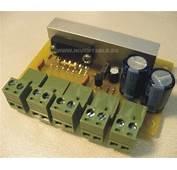 Amplificador Audio 12V Ultracompacto  Inventable