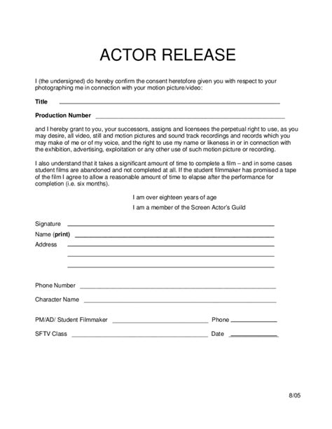 release forms simple actor release form free