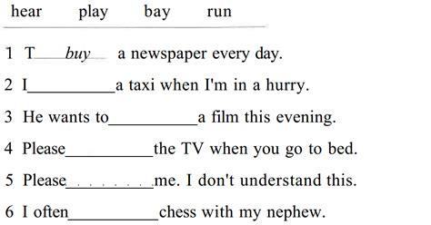 preguntas con wh y verbo to be ingl 233 s guapo ejercicio de vocabulario para verbos b 225 sicos