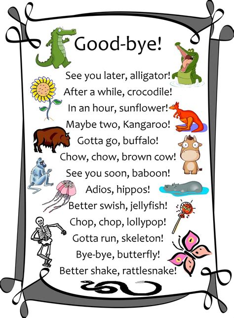 farewell card template 8 best images of free printable goodbye cards free