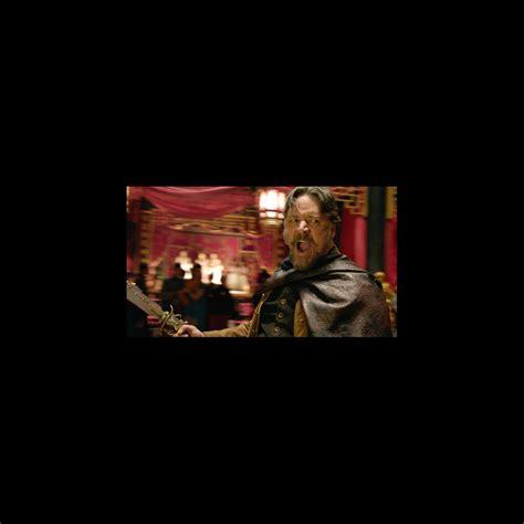 film realise par quentin tarantino bande annonce quot l homme aux poings de fer quot produit par