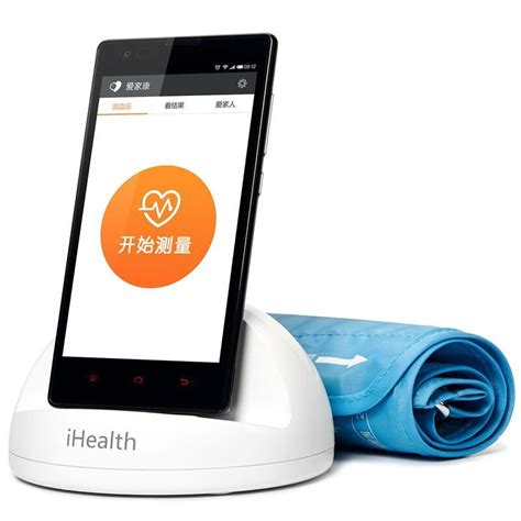 wholesale xiaomi ihealth smart blood pressure dock from china