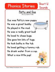 reading comprehension worksheet patty and gus