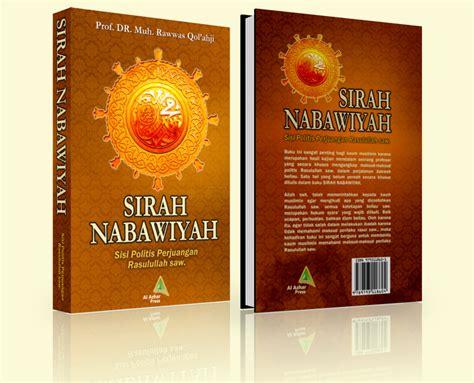 Sirah Nabawiyah 4 3d buku sirah nabawiyah by pebidiansyah on deviantart