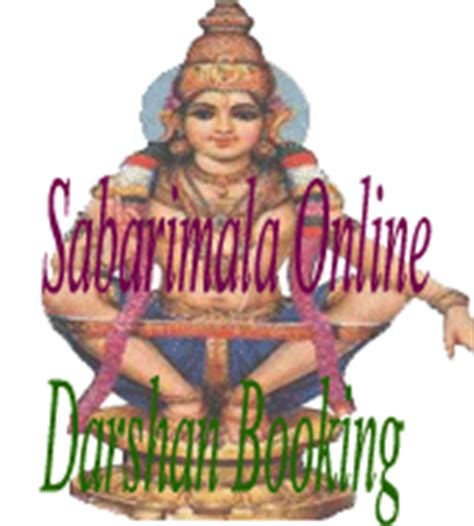 Sabarimala Sannidhanam Room Booking by Sabarimala Accommodation Booking Started At