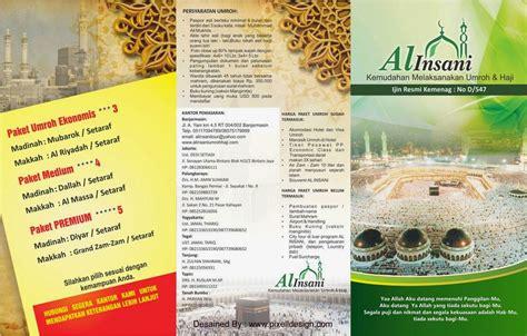 desain brosur islami contoh desain brosur haji dan umroh dengan tilan