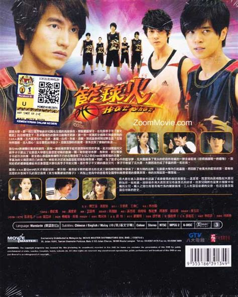 dramanice master key hot shot taiwan drama versi indonesia wiz