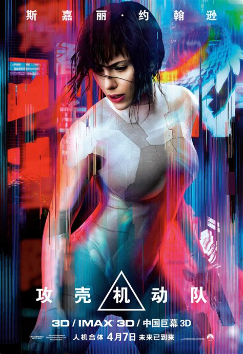 film china happy ghost only five foreign films set for china in april but they