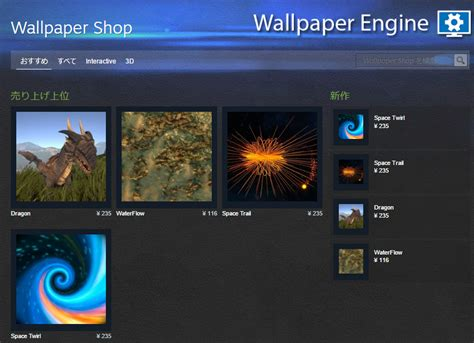 wallpaper engine workshop steam wallpaper engineがsteam workshopを通じて壁紙を有料配信へ
