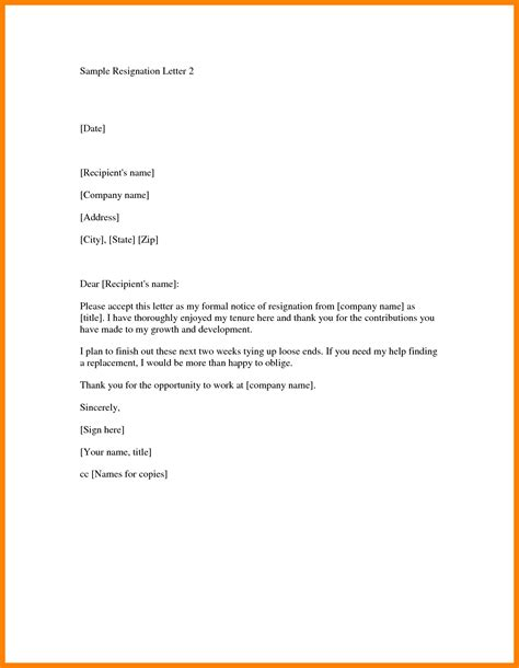 Resignation Letter To A Company by 6 Exit Letter To Company Lpn Resume