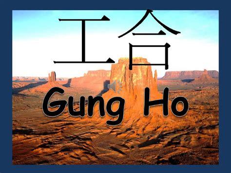libro gung ho how to aplicaciones del gung ho