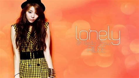 ailee lonely by 2ne1 ailee lonely audio