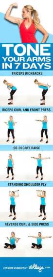 1000 ideas about tone arms fast on toned arms