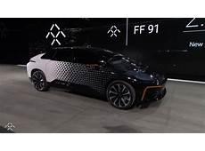 13 Future Cars