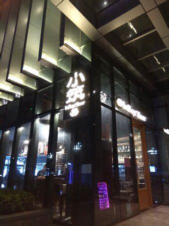cheap flights  huzhou china rt tripadvisor