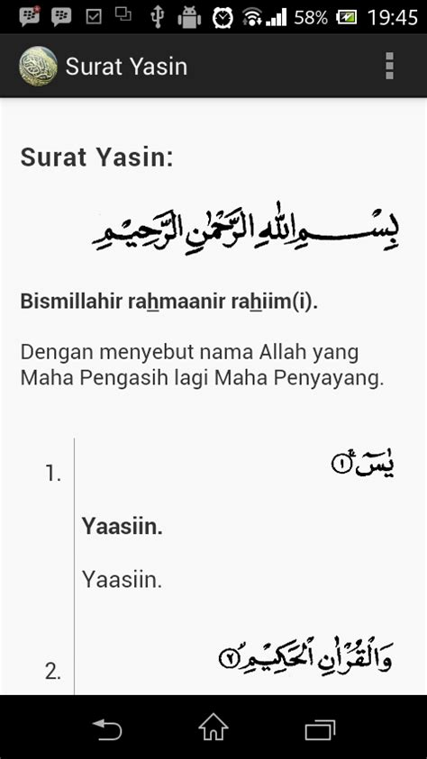 Surat Yasin - Android Apps on Google Play