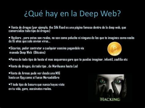 Imagenes Extrañas De La Deep Web | los secretos de la internet la deepweb