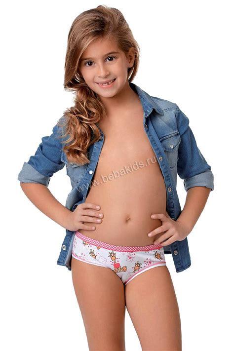 Icdn Ru Nude Boys Office Girls Wallpaper