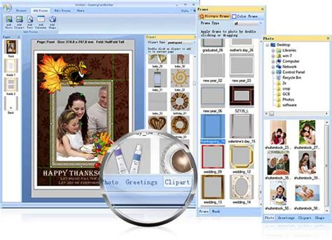greeting card software pearlmountainsoft s greeting card builder review