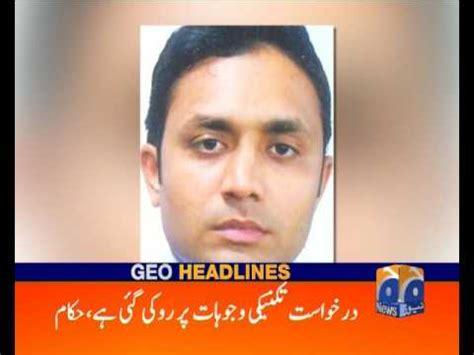 geo headlines 11 am 20 march 2017 youtube