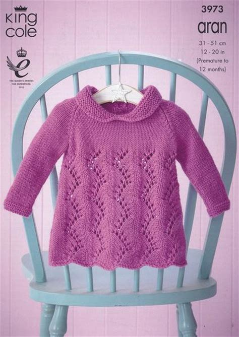 king cole comfort buy aran knitting patterns online deramores
