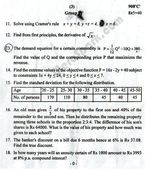 Operation Research Mba 2nd Sem Notes by Custom Essay Papers 7 Paper Writing Service Essays