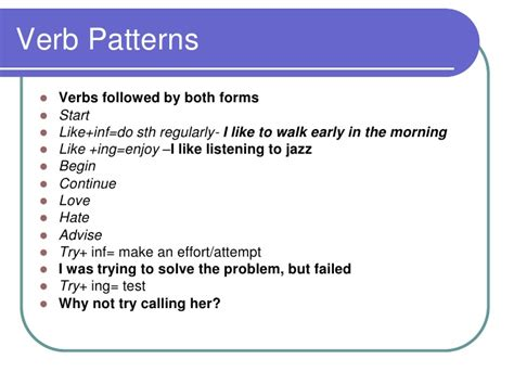 verb pattern like verb patterns quantity