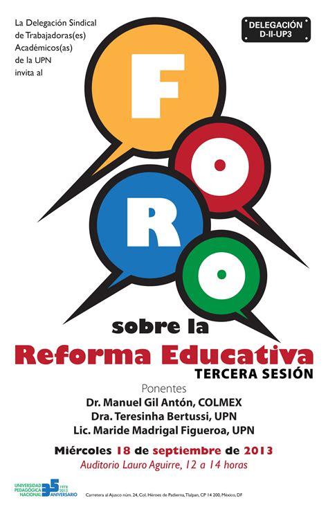 imagenes reforma educativa moodle foro sobre la reforma educativa