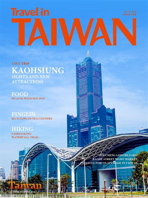 new year 2016 vacation in taiwan travel in taiwan no 73 2016 1 2 by travel in taiwan issuu
