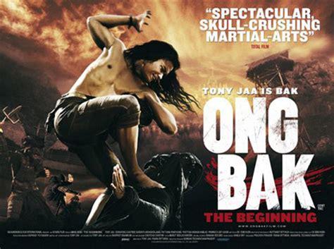 film ong bak 4 en streaming poster 6 ong bak 2 la nascita del dragone